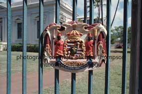 iolani-gate-emblem.jpg