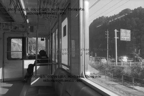 train-to-nagano.jpg